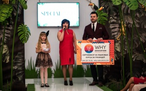 SpecialYou Kids Fashion Day