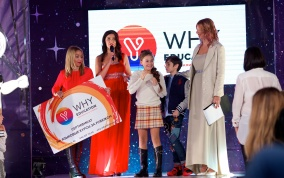 Компания Why Education - партнер инвента Special You Kids Fashion Day FW'17